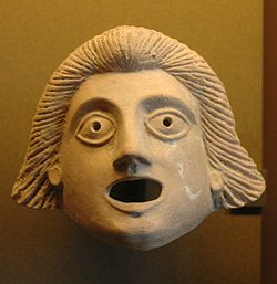 Greek Acting Mask